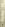 Rökelse Golden Lotus - Cinnamon