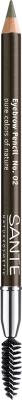 Ögonbrynspenna 02 brown
