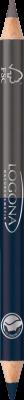 Dubbelsidig eyeliner penna - 04 Steel grey